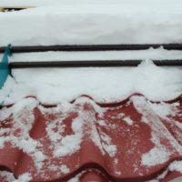 снегозадержатель купить