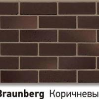 Braunberg Коричневый