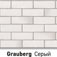Grauberg Серый