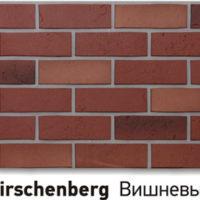 Kirschenberg Вишневый