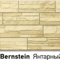 Bernstein Янтарный