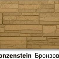 Bronzenstein Бронзовый