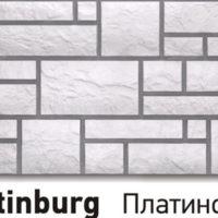 Platinburg Платиновый