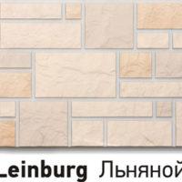 Leinburg Льняной