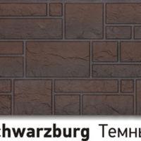 Schwarzburg Тёмный
