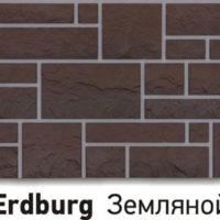 Erdburg Земляной