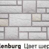 Wollenburg Цвет шерсти