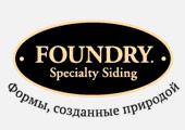 foundry цокольный сайдинг