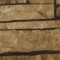 Камень песчаник (Sand Stone)