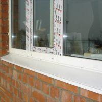 отлив для окна